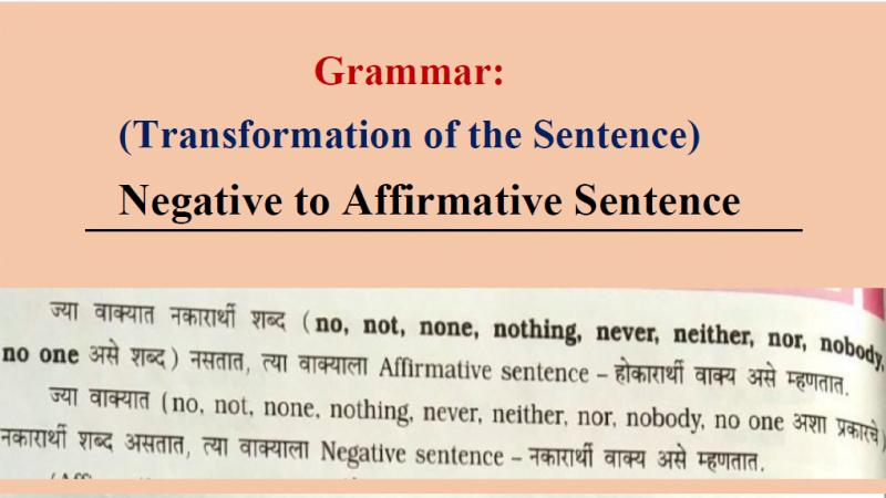 Transformation of Sentence: