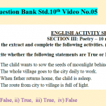 Question Bank Std.10th Video No.05