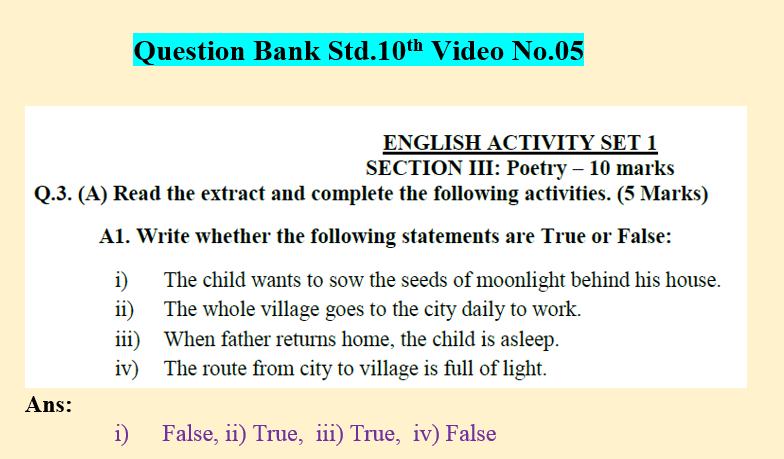 Question Bank Std.10th( L.L.) Video No.05