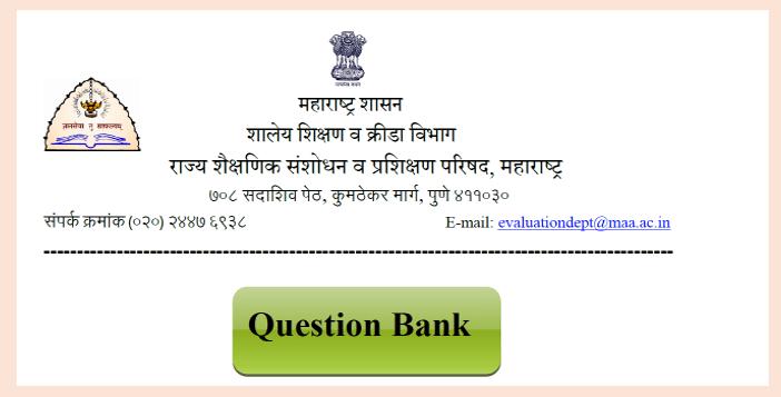 Question Bank Std.10th English Medium Video No.01