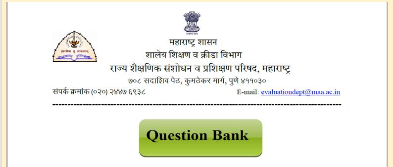 QUESTION BANK STD.10TH Marathi MEDIUM VIDEO NO.01
