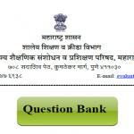 Question Bank HSC