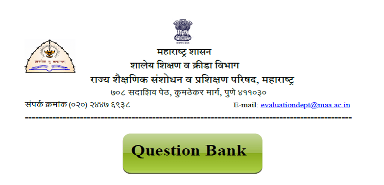 Question Bank Std.12th Video No.1