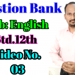 Question Bank Video 3
