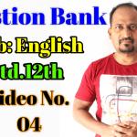 Question Bank Video 4 HSC