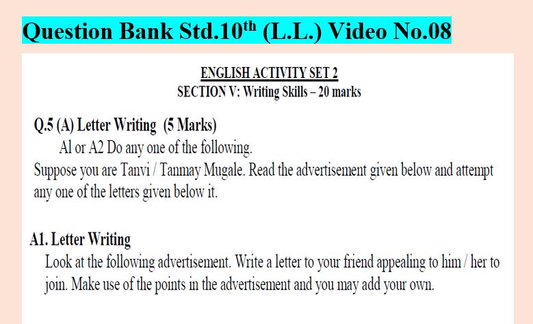 Question Bank Std.10th(L.L.) Video No.08
