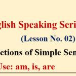 English Speaking Series