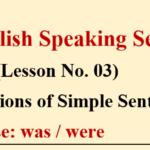 English speaking series Lesson 03