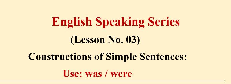 English Speaking Series: Lesson No.03