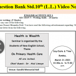 Question Bank Std.10th Video 07