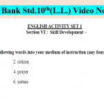 Question Bank Std.10th Video No.09