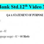Question Bank HSC Video No.08