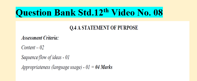 Question Bank Std.12th Video No. 08